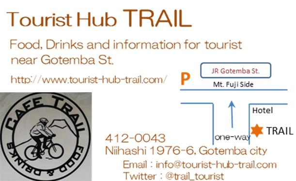 Tourist-Hub-Trail